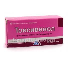 Токсивенол 300 мг/3 мг №30 табл. Купить в бишкеке осоо бимед фарм.