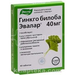 инструкция лекарства гинкго билоба