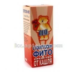 Стоптуссин сироп по 100 мл во флак: инструкция по применению.