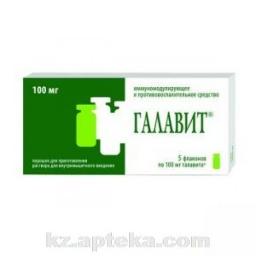 инструкция по применению лекарства галавит