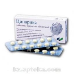 Цинарикс инструкция, цена в аптеках, аналоги | tabletki. Ua.
